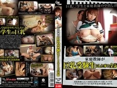Hikari Arima in Hidden Camera Tutor Caught