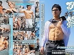 Japan gay sex video